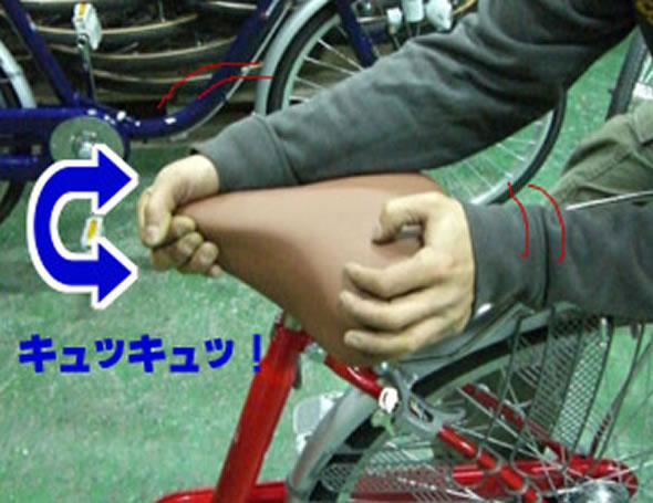 定期的な自転車メンテナンス:スタンド・サドル