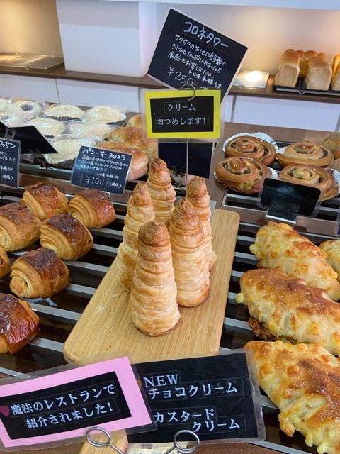 【真田山店おすすめ】人気パン屋さん「ブーランジェリー・ロア」さん